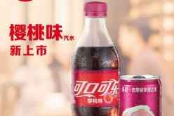 Ads of Cherry Coke cans featuring Warren Buffett's likeness have begun to circulate in China.