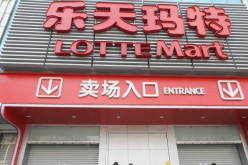 South Korea's Lotte Mart