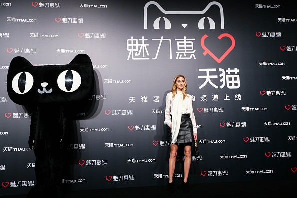 "Alibaba's ""See Now, Buy Now"" Fashion Show on TMall"
