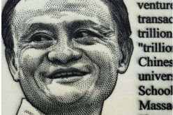 A painting of Jack Ma was sold at Sotheby's Hong Kong.