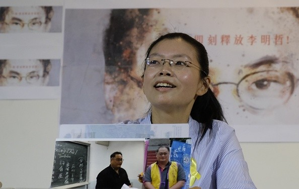Lee Ching-yu, the wife of Lee Ming-cheh