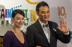 Hong Kong International Film Festival 2014