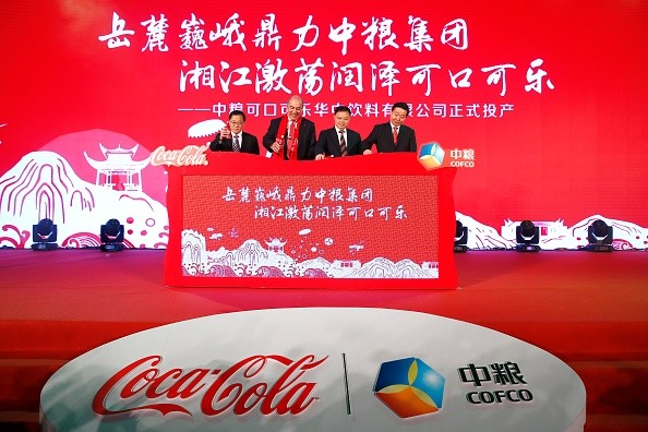 Coca-Cola Opens Its 44th Plant in China