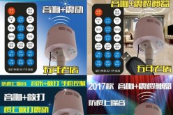 "Got noisy neighbors? A device that functions similarly to the one called ""building shaker."" It is available online and sells for 90 yuan to 398 yuan."