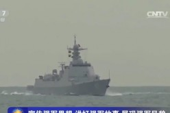 Missile launcher Xining made its first live-fire missile testing in the Yellow Sea.