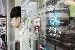 Alipay Payment Service
