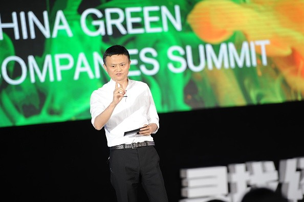 Jack Ma at the 2017 China Green Companies Summit