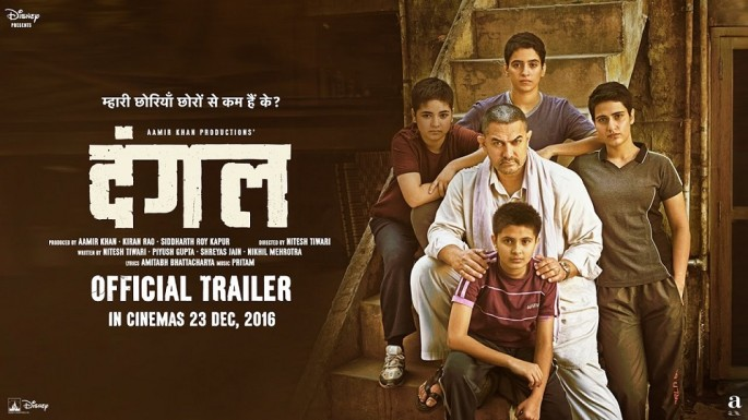 """Dangal"" is currently the highest-grossing Indian film in China."