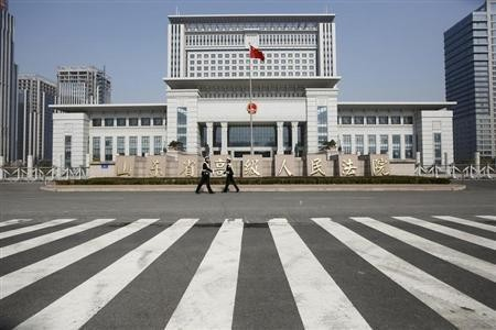 Shandong Province Supreme People's Court in Jinan.
