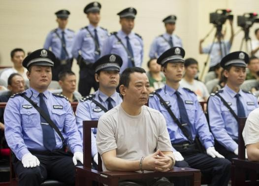 Liu Han, a former Chinese mining magnate, had his death sentence upheld in 2008.