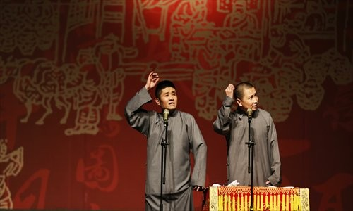 Miao Fu and Wang Sheng will perform a crosstalk about the anti-graft campaign during the 2015 Spring Festival Gala.