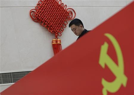 The Communist Party of China's Political Bureau recently met to outline the 13th five-year plan.