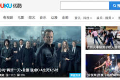 One of China's popular video streaming sites.