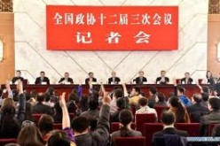 Press conferences during China's annual two sessions are often regarded as