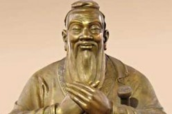 Confucian Analects is a collection of moral and ethical principles written by Confucius. This is one of the four classics in the new textbook to promote traditional culture.