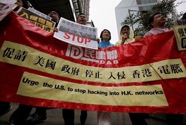 Protesters from Democratic Alliance for the Betterment of Hong Kong (DAB) march to the U.S. Consulate in Hong Kong to protest the United States government hacking into Hong Kong computers.