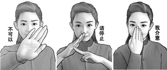 """No,"" ""Please Stop"" and ""I Do Mind"" are the words that correspond to the anti-smoking hand gestures."