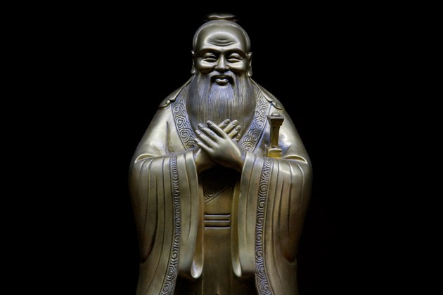 an overview of the life of confucius as the founder of confucianism Confucianism, though commonly labeled a religion, could more accurately be understood as a worldview, ethical system, or a way of life determined by a complex matrix of social, philosophical, political, moral, and religious ideologies.