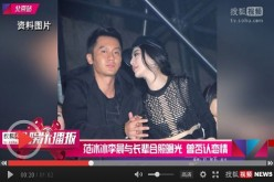 Chinese celebrities Fan Bingbing and Jerry Lee were rumored to be getting married in June.