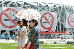 Bright red banners have been posted around Beijing to promote the anti-smoking campaign.