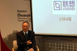 Lenovo Founder Liu Chuanzhi gives a speech at the Hong Kong University of Science and Technology.