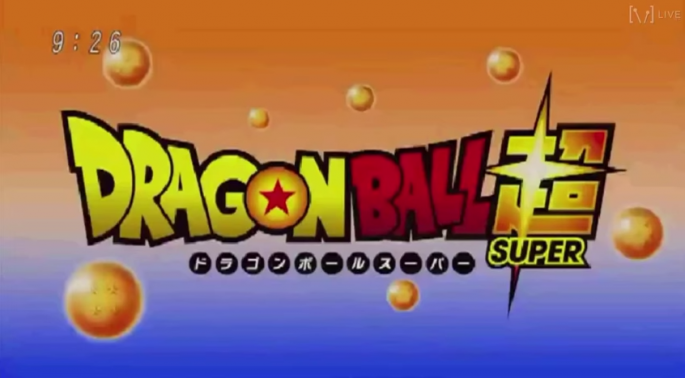 'Dragon Ball Super' second provisional title for episode 47 revealed: Beware! black new enemy is coming [SPOILERS]