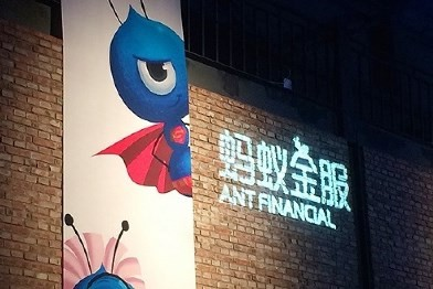 Ant Financial Services Group is the Internet finance affiliate of e-commerce firm Alibaba Group Holding Ltd.