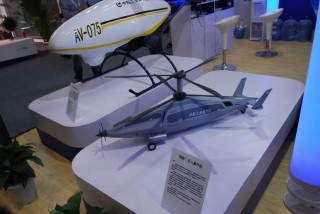A model of Jueying helicopter is displayed at the 15th Aviation Expo China.