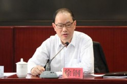 Officials such as former deputy governor of southeast China's Fujian Province, Xu Gang, was found guilty of colluding with his wife and trying to relocate illegally obtained money.