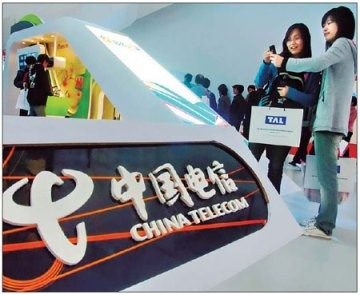 china telecom investigation on quality price A focus on quality will go a long these are the seven best chinese stocks to buy on renewed growth in best chinese stocks to buy: china telecom (cha.