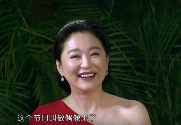 "Brigitte Lin flashes a big smile for audiences of ""Up Idol."""