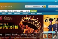 Mtime is a Chinese go-to site for both film enthusiasts and executives.