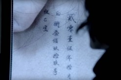 "Tattooed on Jane Doe's body are some Chinese characters. She is the mysterious character in ""Blindspot."""