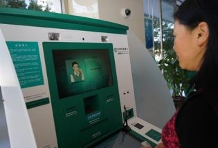 A bank customer uses a facial recognition interface to verify identity at a bank in Yunnan Province.