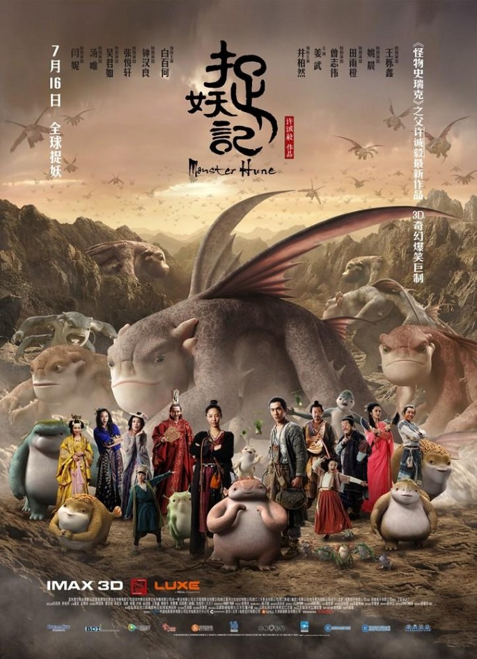 "In 2015, ""Monster Hunt"" became the highest grossing film of all time in the Chinese box office."