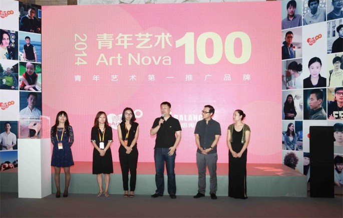 Art Nova has been successfully showcasing young artists for several years.