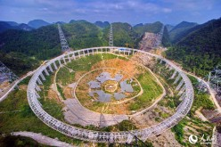 The wiring installation of the five-hundred-meter aperture spherical telescope (FAST) has been completed in southwest China's Guizhou Province.
