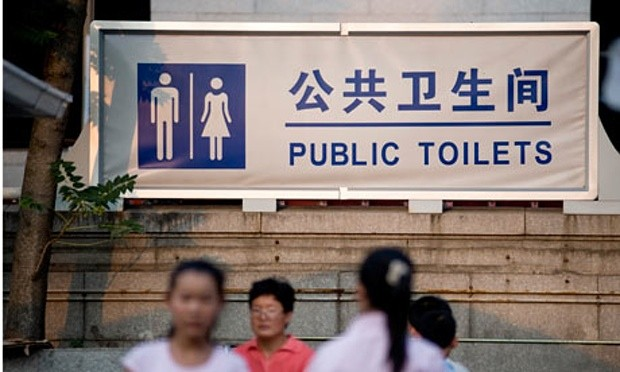 A public toilet sign in Beijing. China's public toilets are notorious for being unsanitary.