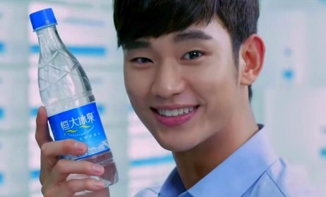 "Alibaba Pictures is set to distribute and market South Kerean film ""Real,"" starring Asian superstar Kim Soo-hyun, in China."