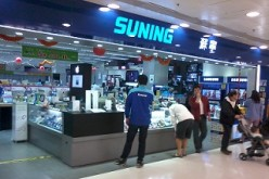 Chinese appliance retailer Suning is challenging JD.com in a price war by offering discounts for the coming Nov. 11 online sales.