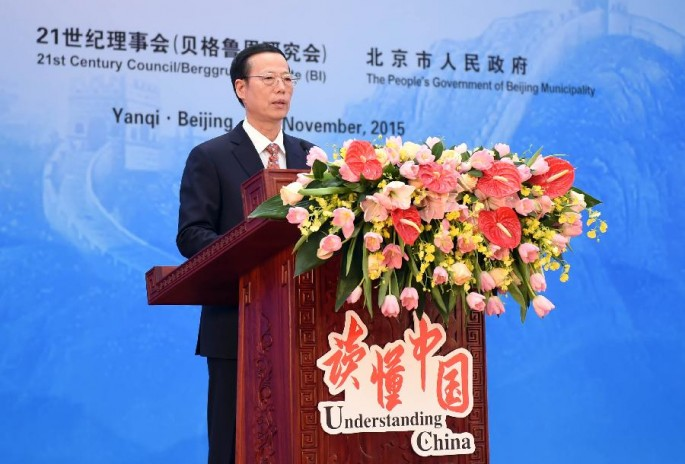 Chinese Vice Premier Zhang Gaoli speaks before the Second Understanding China Conference attendees.