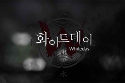 A screenshot from the new trailer of White Day.
