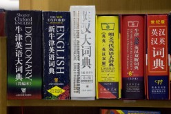 Dictionaries are displayed in a bookstore in Beijing.