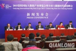 Big corporations, government agencies and the International Data Corp. attended the summit on big data analysis held in Beijing in January.