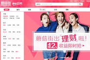 Mogujie.com will effectively take over online-shopping competitor Meilishuo.com.