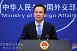 """China's stance on the Diaoyu Islands is consistent and clear,"" said Foreign Ministry spokesperson Hong Lei at a press briefing."