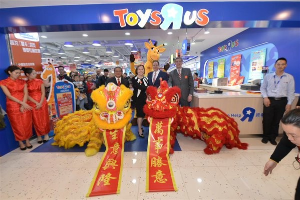 Toy retail giant Toys R Us was among the foreign investors that expressed confidence in the Chinese economy, opening its 100th store in the country.