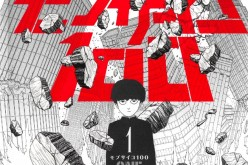 """Mob Psycho 100"" is a Japanese webcomic created by ONE, which began publication on Weekly Shōnen Sunday Web Comics on April 18, 2012."