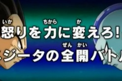 'Dragon Ball Super' episode 35 is not airing on Mar. 13, 2016: Episode 34 official ratings [SPOILERS]