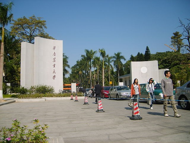 Vulgar and sexist banners were asked to be taken down at the South China Agriculture University.